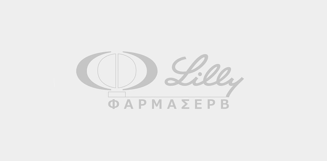 Διασφάλιση Ομαλής Διάθεσης Φαρμάκων της Φαρμασέρβ – Λίλλυ
