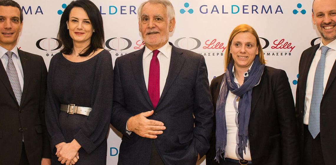 Νέα Στρατηγική Συνεργασία ΦΑΡΜΑΣΕΡΒ-ΛΙΛΛΥ & GALDERMA με στόχο την προώθηση και διάθεση Δερματολογικών προϊόντων στην χώρα